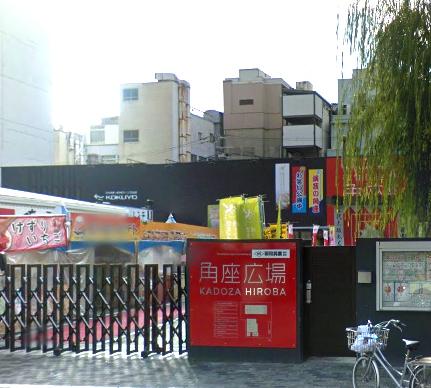 松竹芸能株式会社