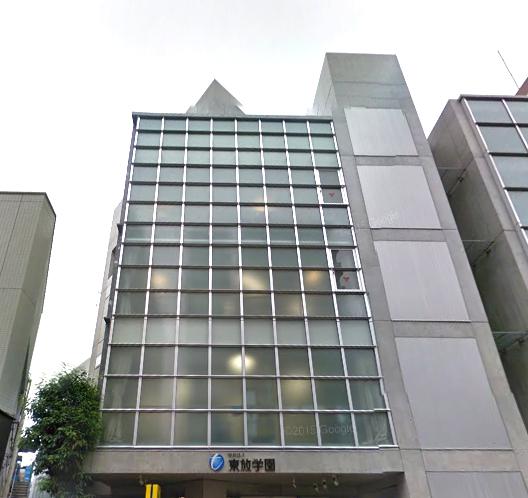 東放学園映画専門学校