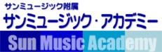 サンミュージックアカデミー大阪泉佐野校
