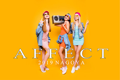 2019年 名古屋に新しいプロジェクトが誕生します / AFFECT 所属アーティストオーディション